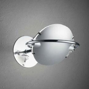 FontanaArte Riga Lamp | Lighting & Lampe | AGOF Store