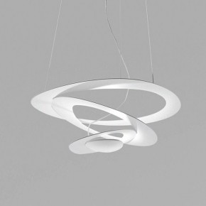 artemide pirce micro led sospensione pendelleuchte. Black Bedroom Furniture Sets. Home Design Ideas